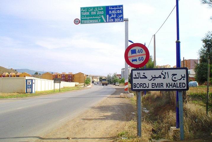 خارجیها به دنبال خلأ خاورمیانه