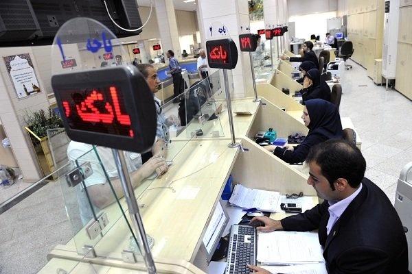 کارمزد بانکی افزایش یافت
