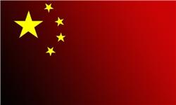چین با پشت سر گذاشتن آمریکا رتبه اول تجارت دنیا را کسب کرد