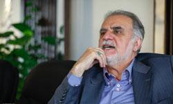 هیات سرمایهگذاران معدنی فرانسه در راه ایران