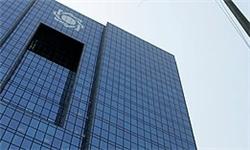 استقبال ۷۵ درصدی از اوراق مشارکت بانک مرکزی