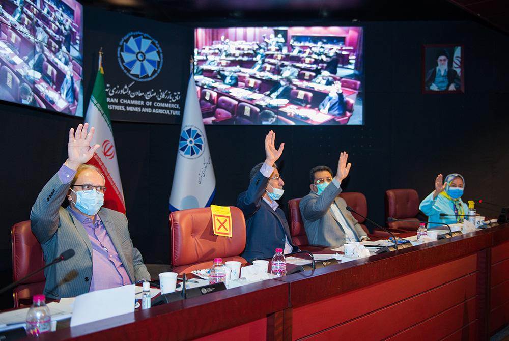 بیست و پنجمین نشست هیات نمایندگان اتاق تهران - دوره نهم