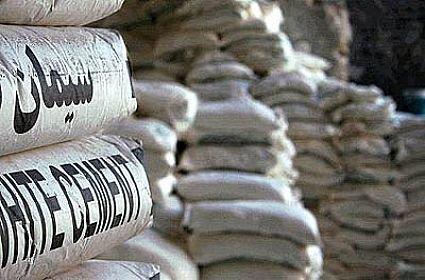 شنبه ۶۰۰ هزار تن سیمان در بورس کالا عرضه میشود