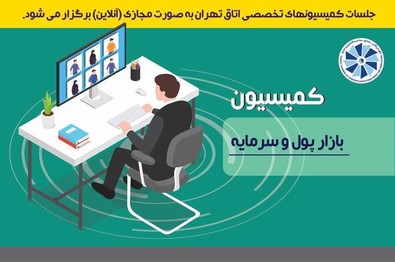 توسعه فرآیند اعتبارسنجی در ایران با چه موانعی مواجه است؟
